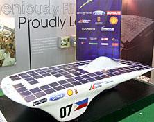Sinag Solar Car